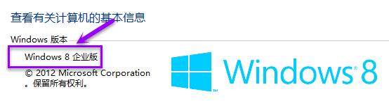 安全提醒:Windows升级到8.1,IE升级到IE11