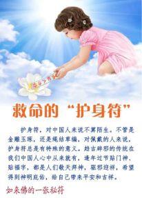 (2020年02月29日) 彩信:老伴的新冠病毒症状就这样消失了