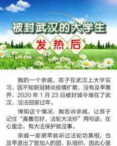 (2020年03月11日) 彩信三款